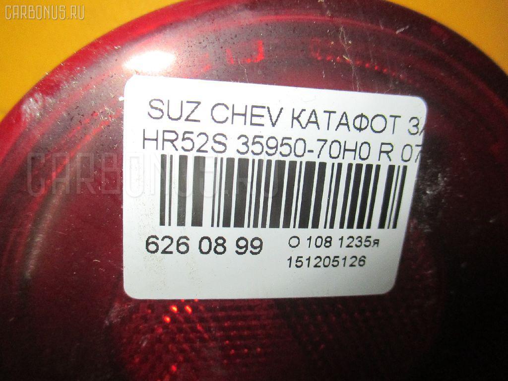 Катафот заднего бампера SUZUKI CHEVROLET CRUZE HR52S Фото 3