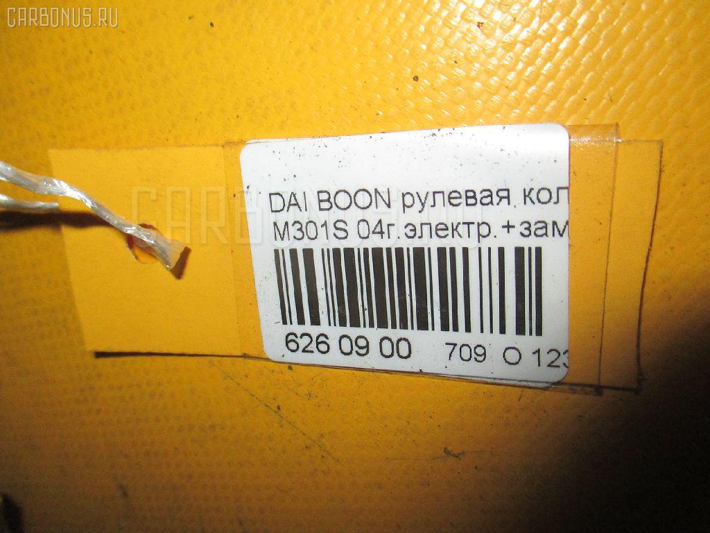 Рулевая колонка DAIHATSU BOON M301S Фото 3