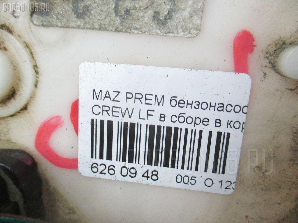Бензонасос MAZDA PREMACY CREW LF Фото 3