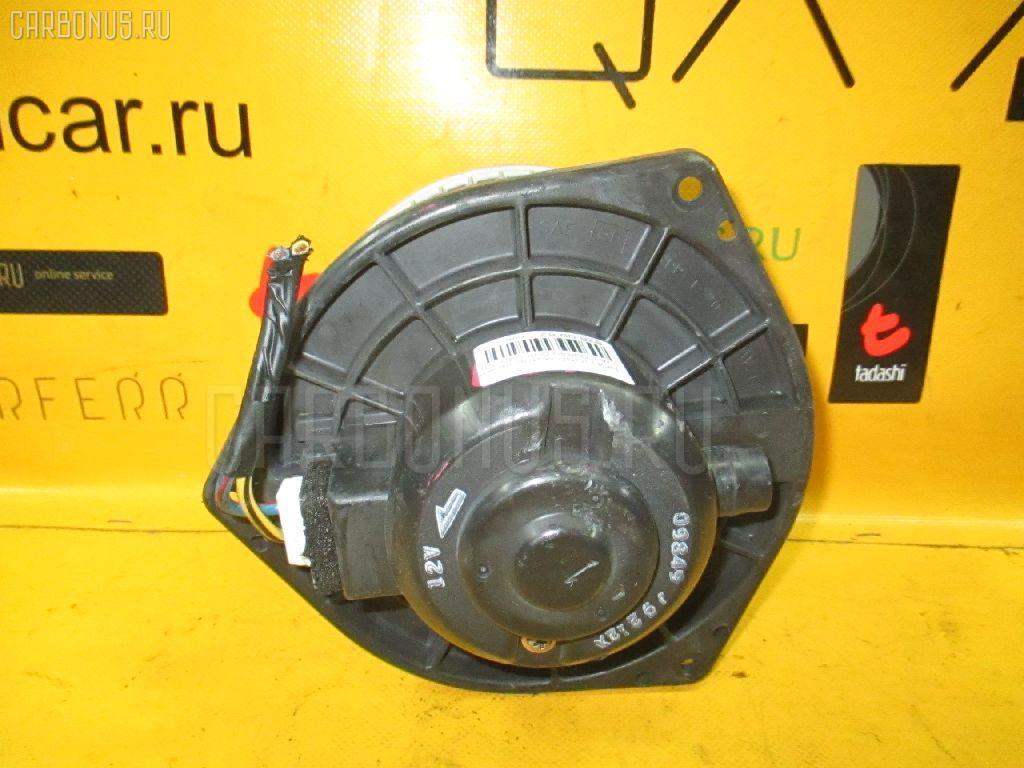 Мотор печки HONDA INSPIRE UA5. Фото 7