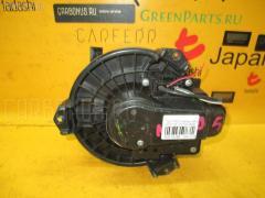 Мотор печки Toyota Ractis NCP105 Фото 1