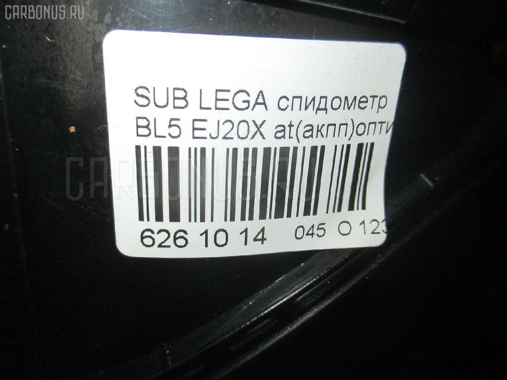 Спидометр SUBARU LEGACY B4 BL5 EJ20X Фото 3