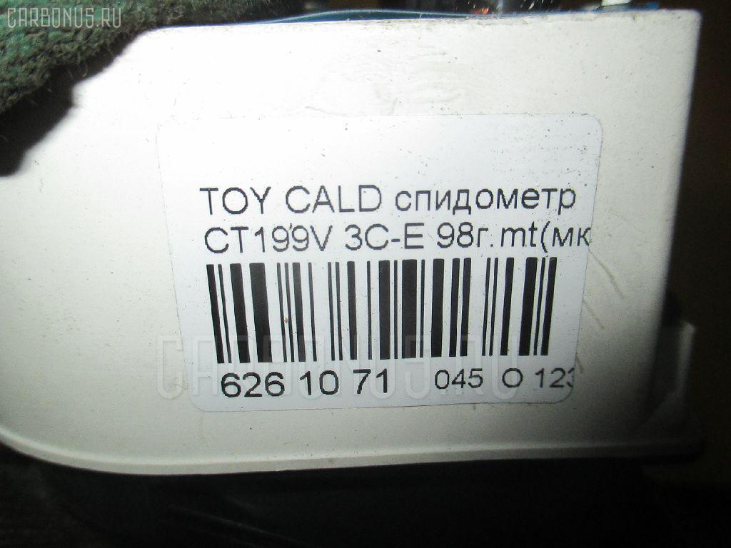 Спидометр TOYOTA CALDINA CT199V 3C-E Фото 3