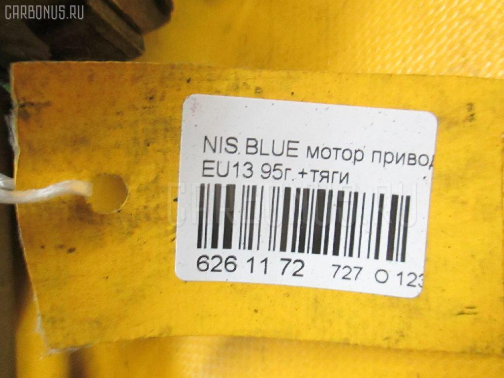 Мотор привода дворников NISSAN BLUEBIRD EU13 Фото 3