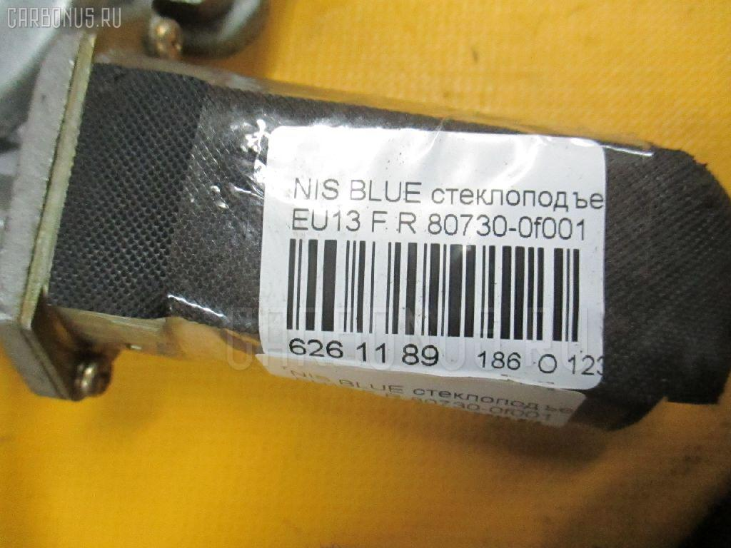 Стеклоподъемный механизм NISSAN BLUEBIRD EU13 Фото 2
