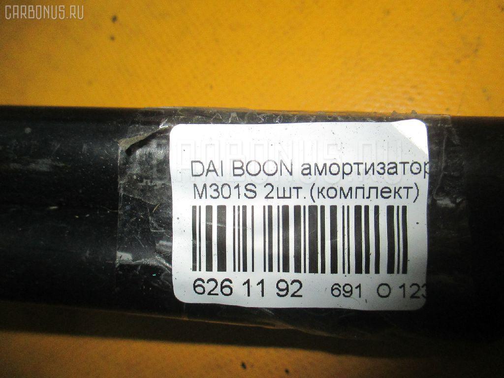 Амортизатор двери DAIHATSU BOON M301S Фото 2
