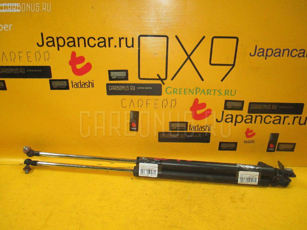 Амортизатор двери SUBARU LEGACY WAGON BG5. Фото 3