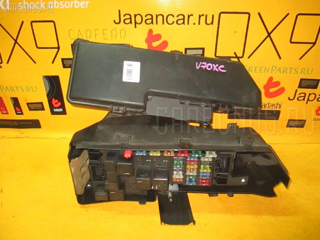 Блок предохранителей VOLVO XC70 CROSS COUTRY SZ B5244T3 Фото 1