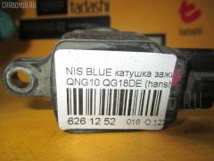 Катушка зажигания Nissan Bluebird sylphy QNG10 QG18DE Фото 2