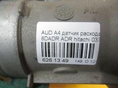 Датчик расхода воздуха Audi A4 8DADR ADR Фото 3
