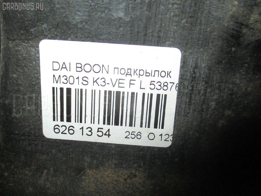 Подкрылок DAIHATSU BOON M301S K3-VE Фото 2