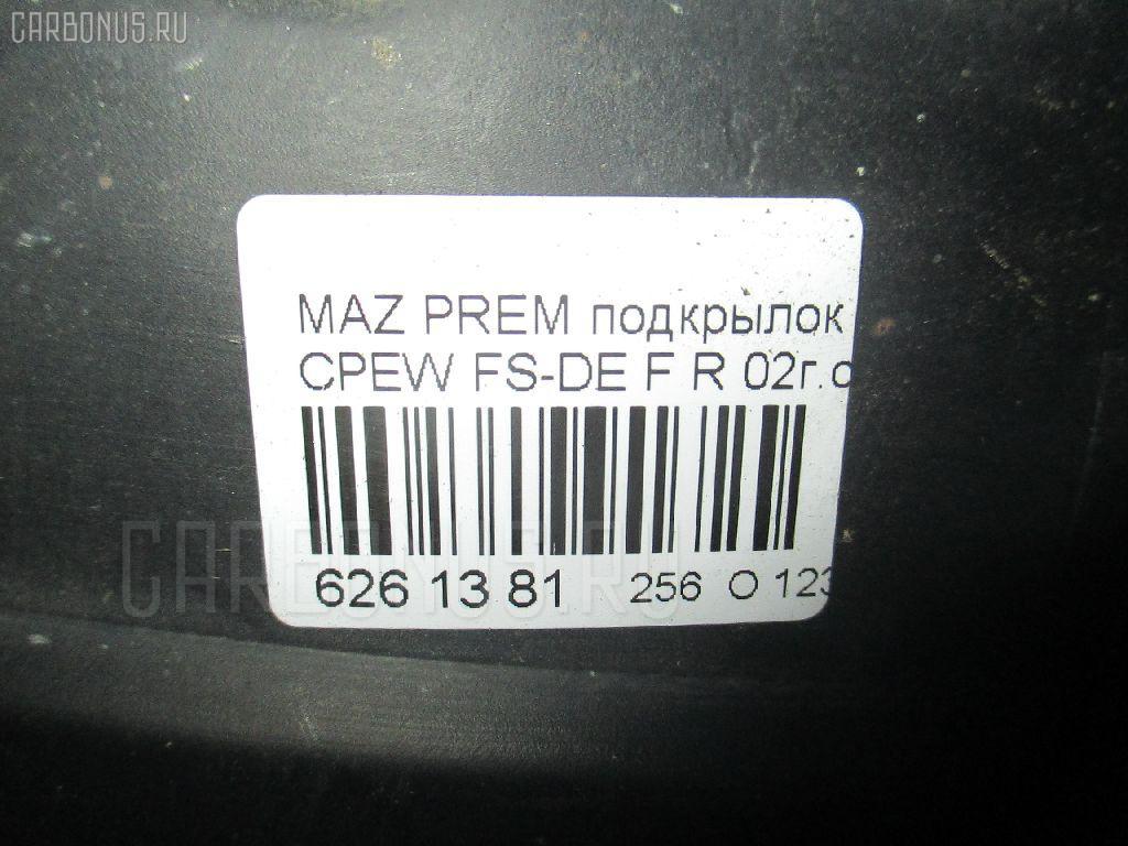 Подкрылок MAZDA PREMACY CPEW FS-DE Фото 2
