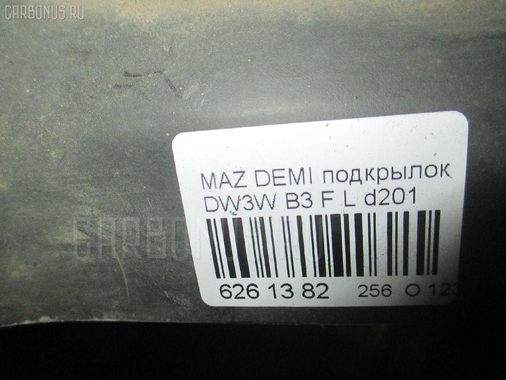 Подкрылок MAZDA DEMIO DW3W B3 Фото 2