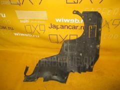 Защита двигателя Mazda Premacy CPEW FS-DE Фото 1
