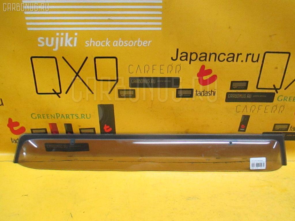 Ветровик MITSUBISHI AIRTREK CU2W Фото 4