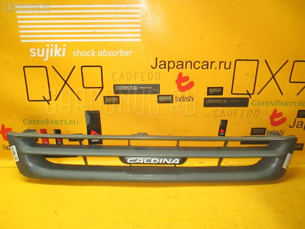 Решетка радиатора Toyota Caldina CT199V Фото 1