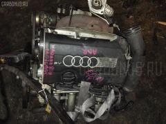 Двигатель AUDI A4 8DADR ADR Фото 1