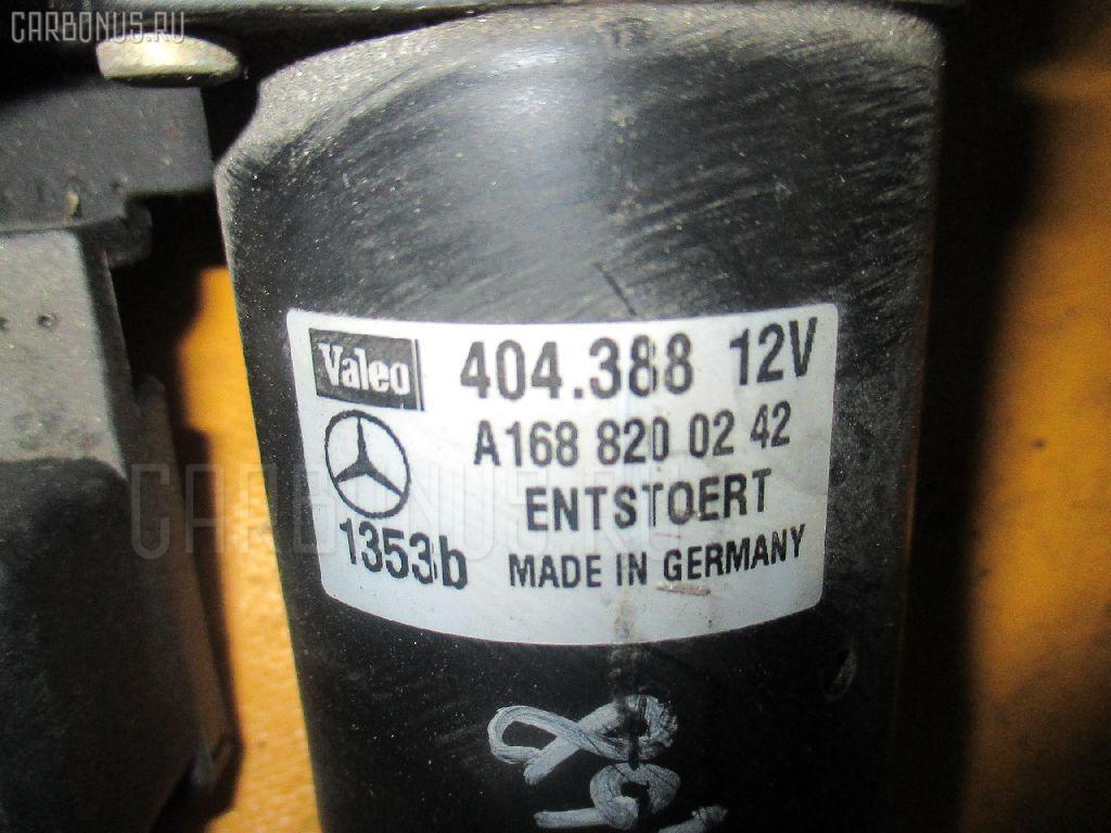 Мотор привода дворников MERCEDES-BENZ A-CLASS W168.033 Фото 2