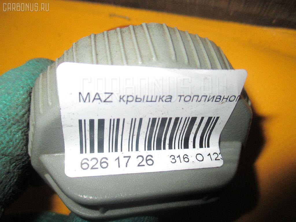 Крышка топливного бака MAZDA Фото 2