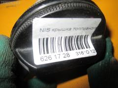 Крышка топливного бака NISSAN Фото 2