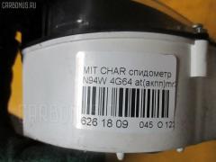Спидометр Mitsubishi Chariot grandis N94W 4G64 Фото 3