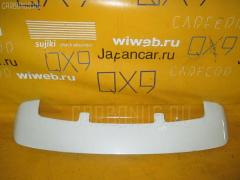 Спойлер Mitsubishi Chariot grandis N84W Фото 1