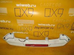 Спойлер Mitsubishi Chariot grandis N84W Фото 2