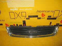 Решетка радиатора ISUZU GEMINI MJ5 Фото 1