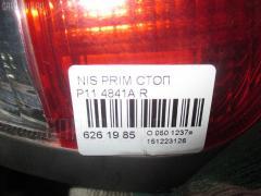 Стоп Nissan Primera P11 Фото 3