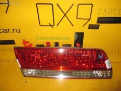 Стоп-планка Toyota Mark ii GX100 Фото 2