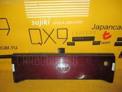 Стоп-планка Toyota Corolla ceres AE101 Фото 1