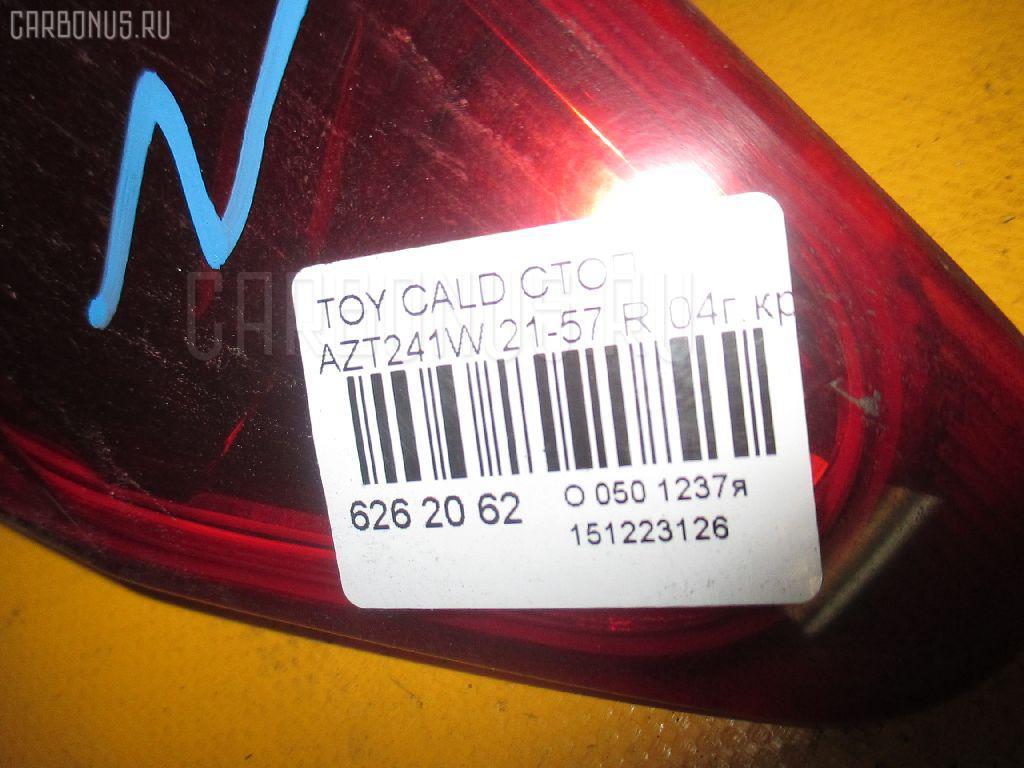 Стоп TOYOTA CALDINA AZT241W Фото 3