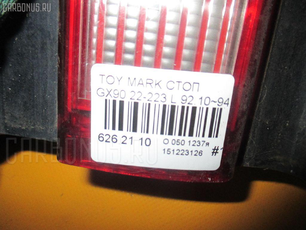Стоп TOYOTA MARK II GX90 Фото 4