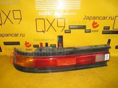Стоп Toyota Mark ii GX90 Фото 2