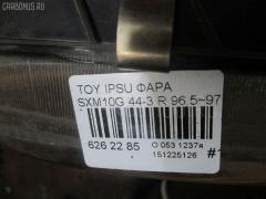 Фара Toyota Ipsum SXM10G Фото 3