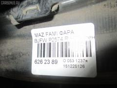 Фара Mazda Familia s-wagon BJFW Фото 3
