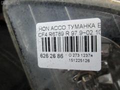 Туманка бамперная Honda Accord CF4 Фото 3