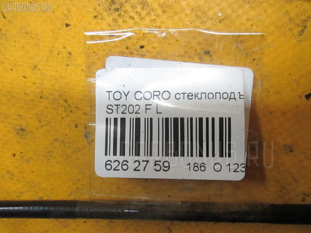 Стеклоподъемный механизм TOYOTA CORONA EXIV ST202 Фото 2