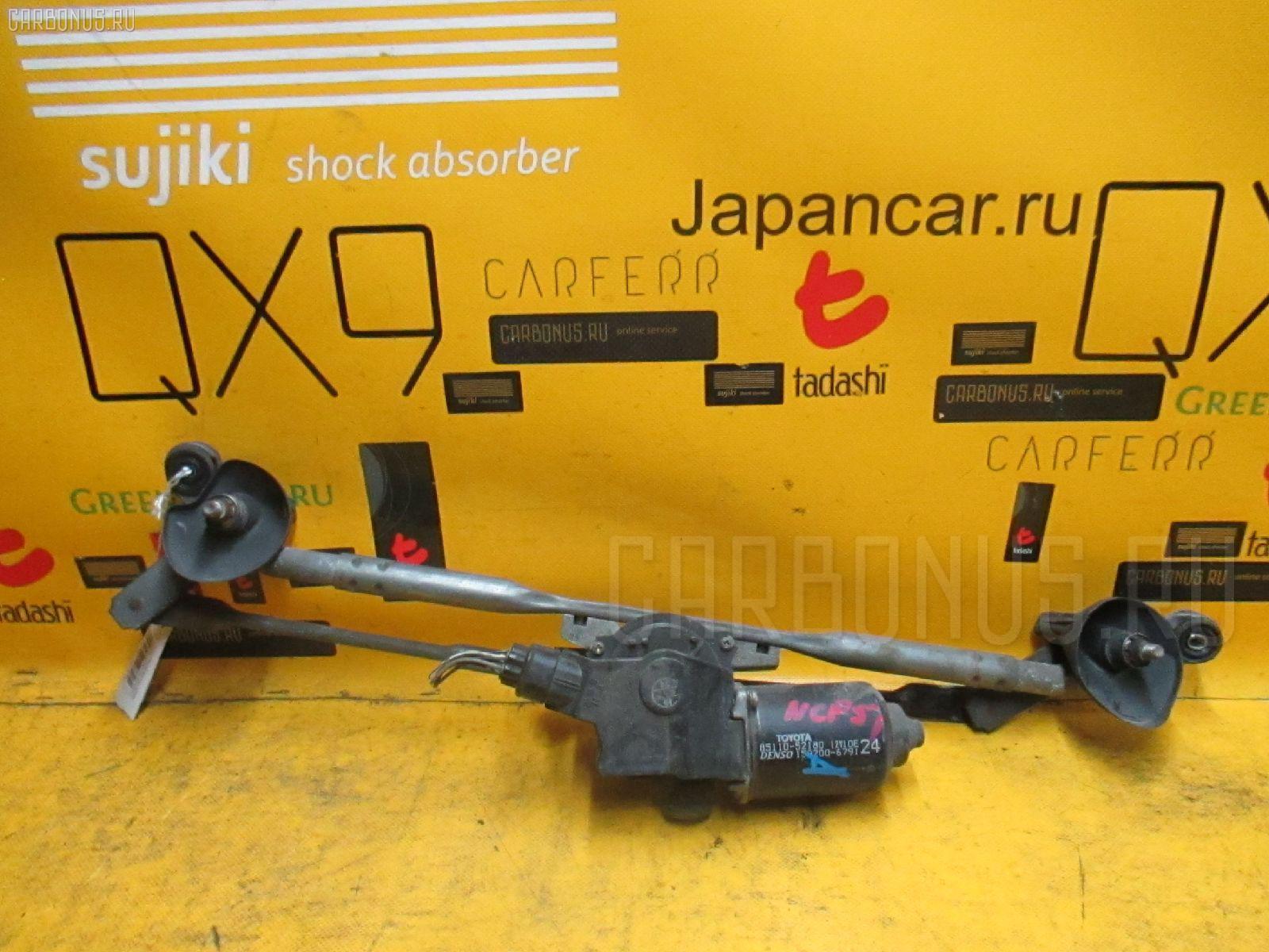 Мотор привода дворников TOYOTA PROBOX NCP51G Фото 1