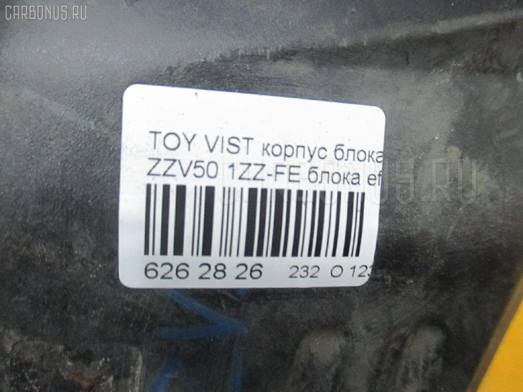 Корпус блока предохранителей TOYOTA VISTA ZZV50 1ZZ-FE Фото 3