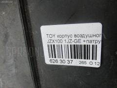 Корпус воздушного фильтра Toyota JZX100 1JZ-GE Фото 3