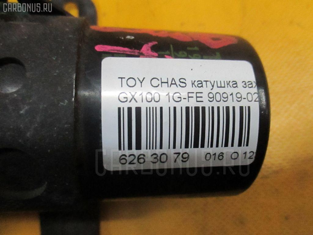 Катушка зажигания TOYOTA CHASER GX100 1G-FE Фото 3