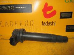 Катушка зажигания Nissan Bluebird QU14 QG18DD Фото 1