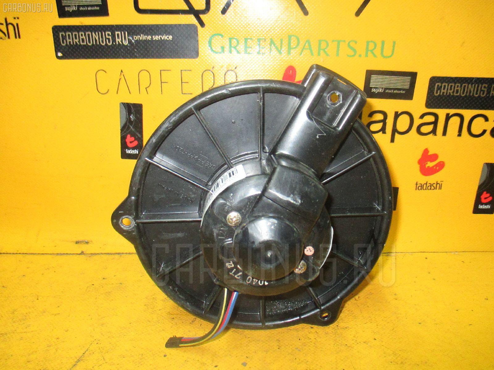 Мотор печки TOYOTA ST210 Фото 1