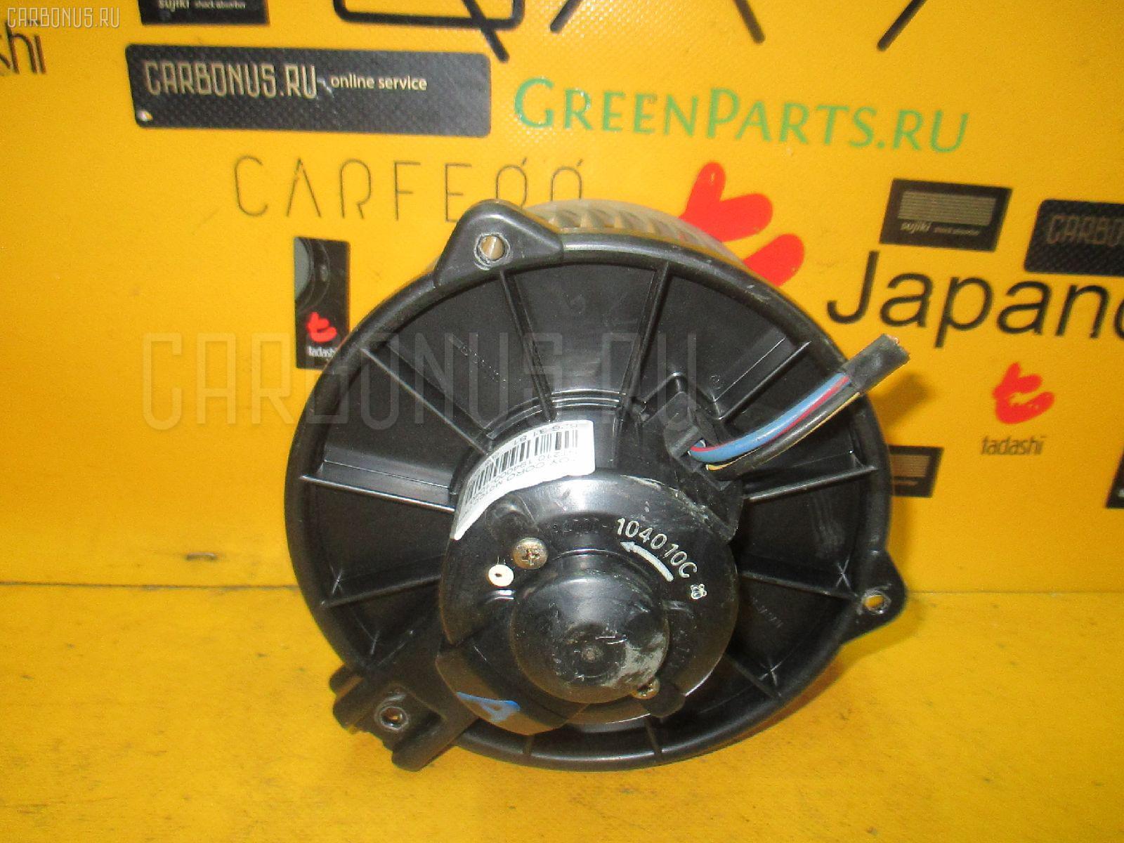 Мотор печки Toyota Corona premio ST210 Фото 1