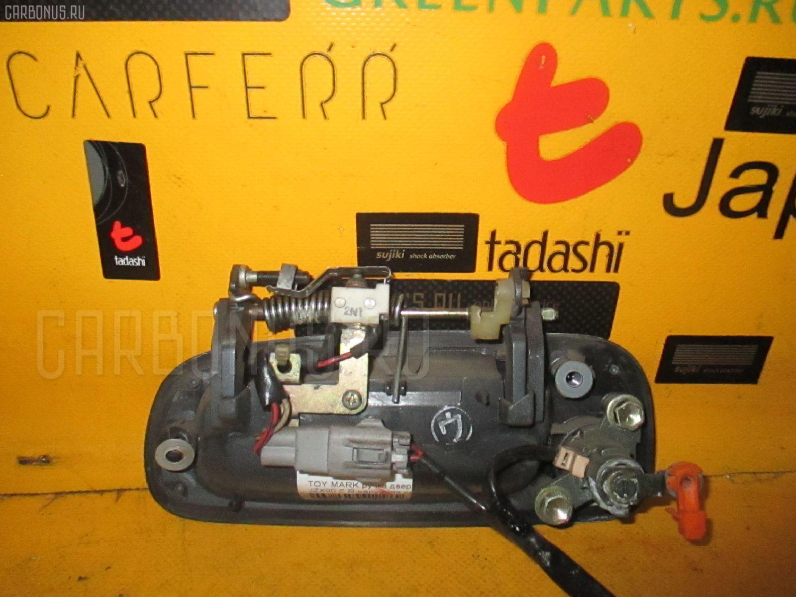 Ручка двери TOYOTA MARK II JZX90. Фото 6