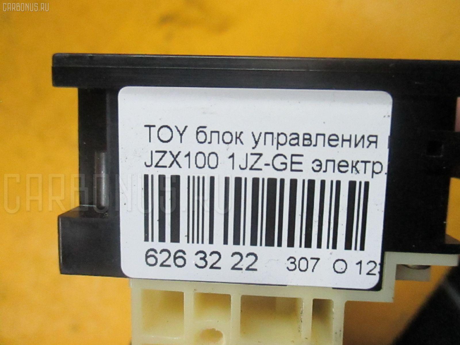 Блок управления климатконтроля TOYOTA JZX100 1JZ-GE Фото 3