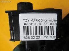 Блок управления климатконтроля TOYOTA MARK II GX100 1G-FE Фото 4