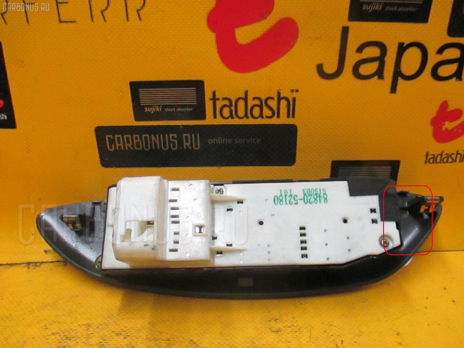 Блок упр-я стеклоподъемниками TOYOTA VITZ NCP10. Фото 9