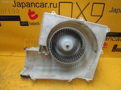 Мотор печки Nissan Primera wagon WRP12 Фото 2
